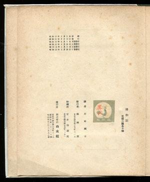 b0081843_1959526.jpg