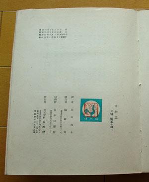 b0081843_200843.jpg