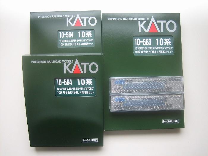 KATO EF62&妙高入線_e0120143_234849100.jpg