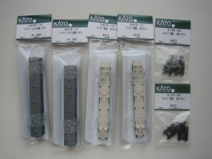 KATO EF62&妙高入線_e0120143_2351387.jpg