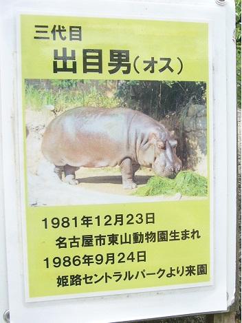 大阪駅が_f0002743_14423310.jpg