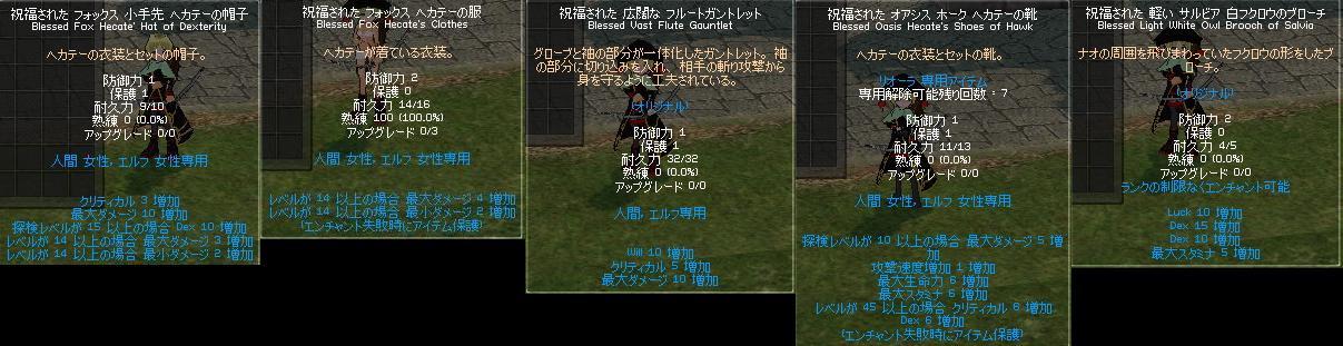 c0128144_1195175.jpg