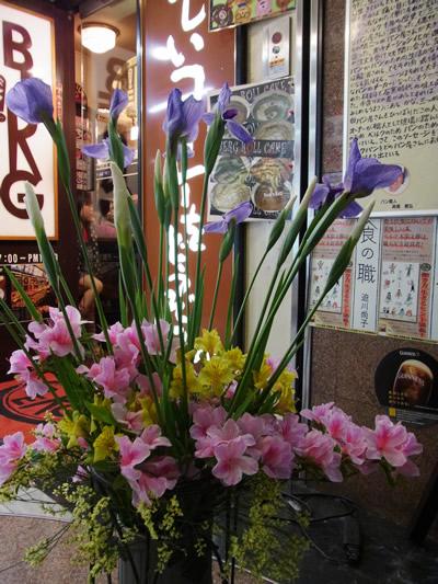5月5日こどもの日、ベルク前では菖蒲の花でおでむかえ、スタッフ手作りの鯉のぼりが泳いでいました★_c0069047_1512597.jpg