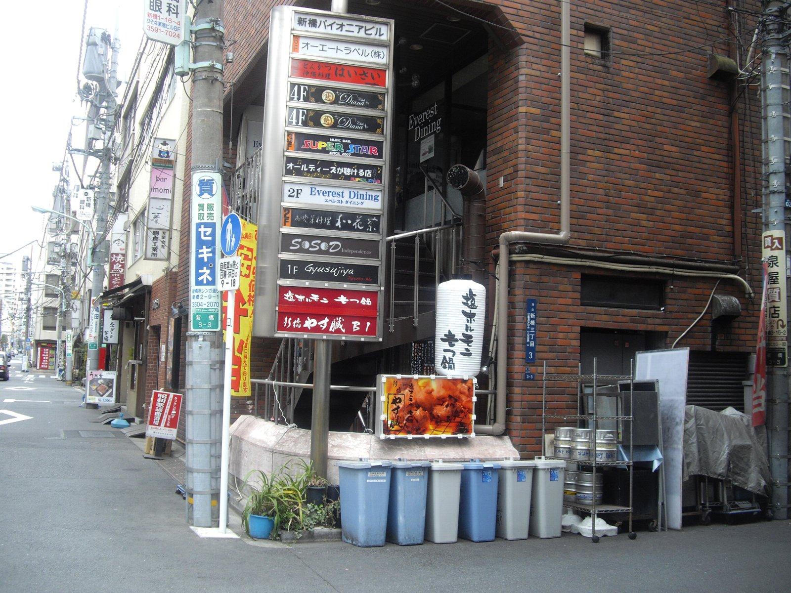 【№60】着物姿の美人女将と一緒にくつろげる小料理屋、『心箸』_d0223663_535358.jpg