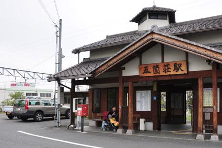 近江中山道 五箇荘から豊郷へ_e0164563_9532362.jpg