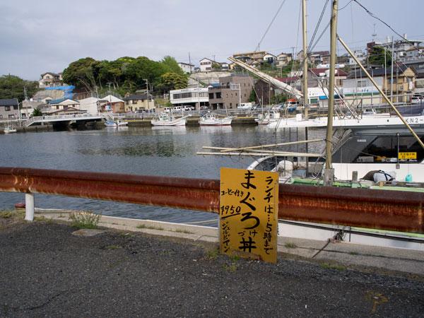2011/05/06 三浦海岸から三崎港@ゾロ目散歩:その2_b0171364_13345238.jpg