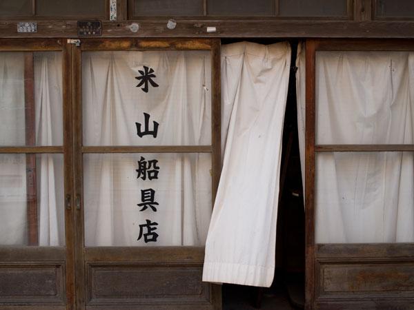 2011/05/06 三浦海岸から三崎港@ゾロ目散歩:その2_b0171364_18531763.jpg