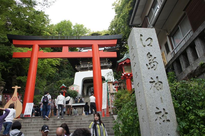 江の島  2011.5.4_e0223771_23143467.jpg