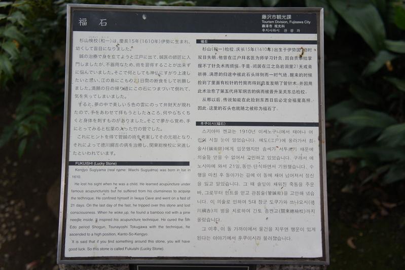江の島  2011.5.4_e0223771_23152029.jpg