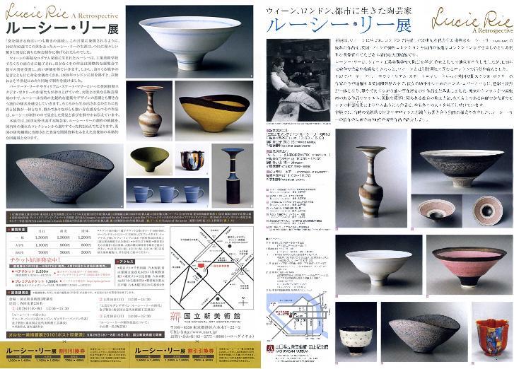 b0073179_20211373.jpg
