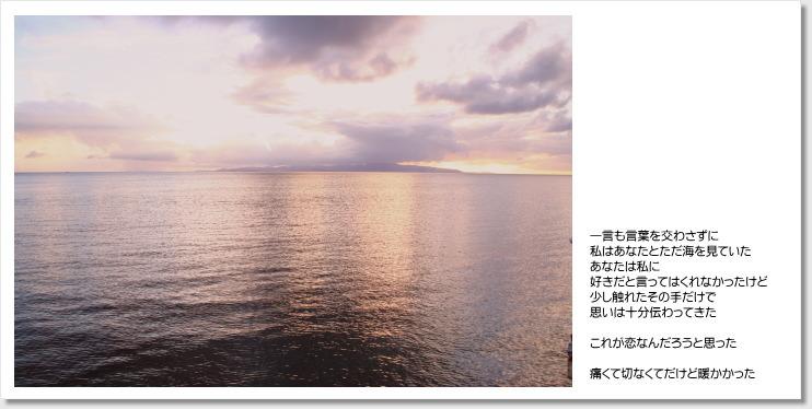 f0196386_150340.jpg