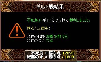 b0194887_1729221.jpg