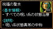 d0081603_1831736.jpg
