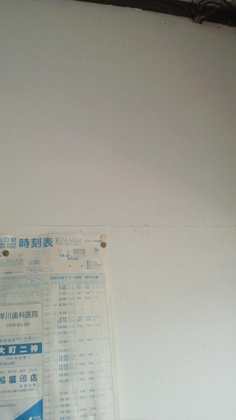 普通二種免許講習2日目_d0150722_1451820.jpg