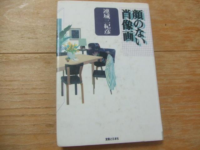 b0141535_2011104.jpg