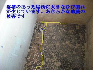 f0031037_21565080.jpg
