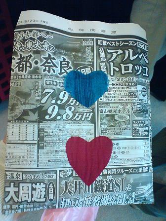 イッセー尾形のちょっといい話 _b0017844_14352192.jpg