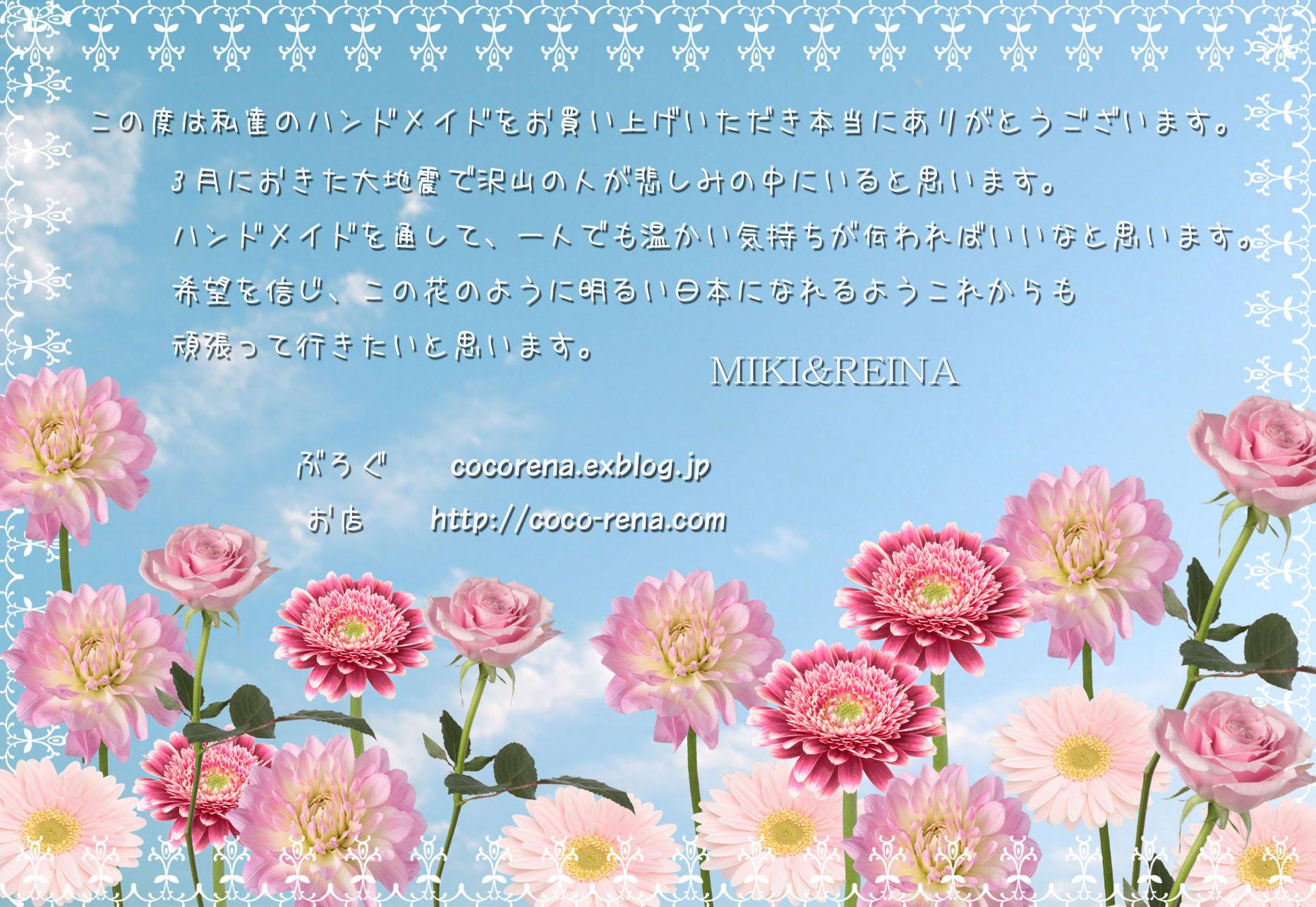 f0229449_11245376.jpg