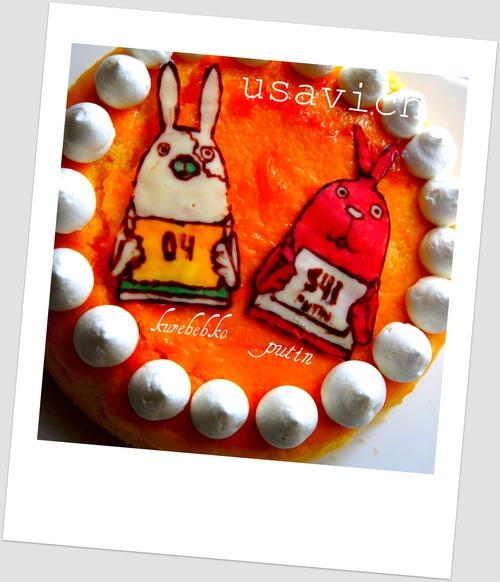アンパンマンのチョコケーキ&こいのぼり弁当_f0193555_124246.jpg