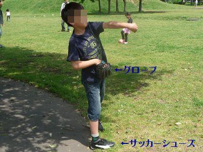 b0222559_1525792.jpg