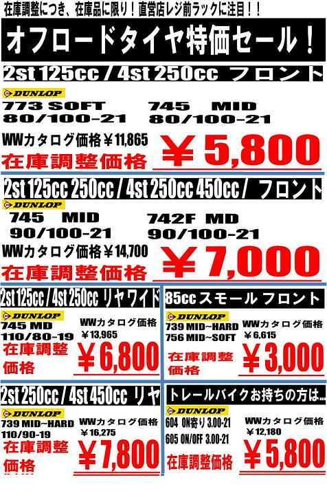 f0062361_1751085.jpg