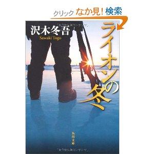 最近読んだ本_a0077071_1812189.jpg