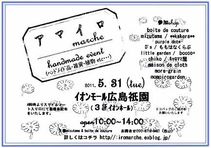 b0123292_20113280.jpg
