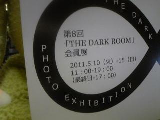 展覧会参加 『第8回 THE DARK ROOM会員展』_b0053900_2324357.jpg