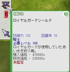 b0169804_11434250.jpg