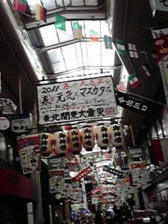 賀茂川 出町商店街_e0113504_018255.jpg