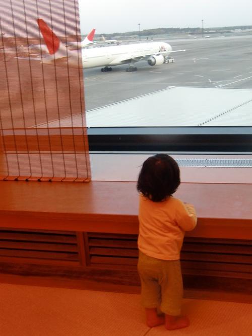 2人目の子供に見る「学び」の基本_e0123104_925555.jpg