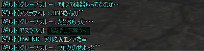 d0128309_2304181.jpg