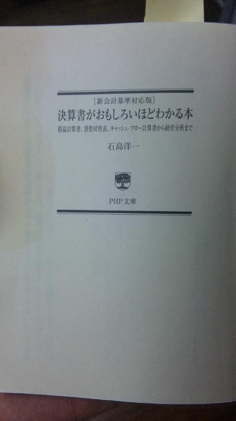 f0121909_19274291.jpg