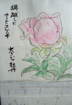 f0231309_548874.jpg