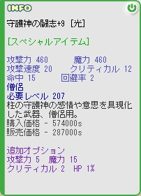 a0166813_2363538.jpg