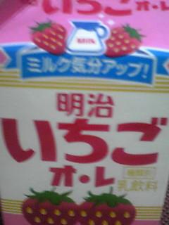 f0238814_2011460.jpg