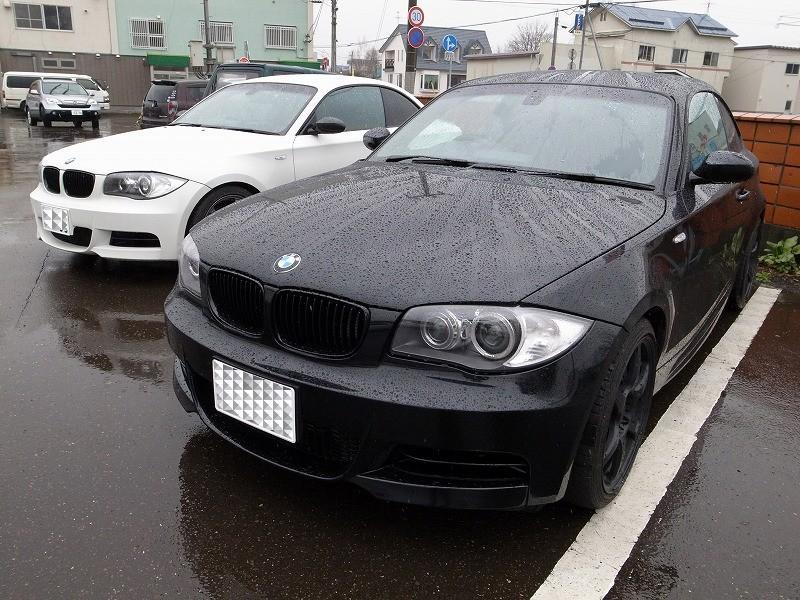 ビーコム北海道 雨の美唄オフ_f0113918_2249118.jpg