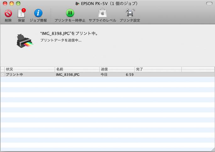 PX-5V ブラックインク切り替え_f0077521_743316.jpg