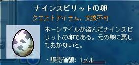 f0062430_484756.jpg