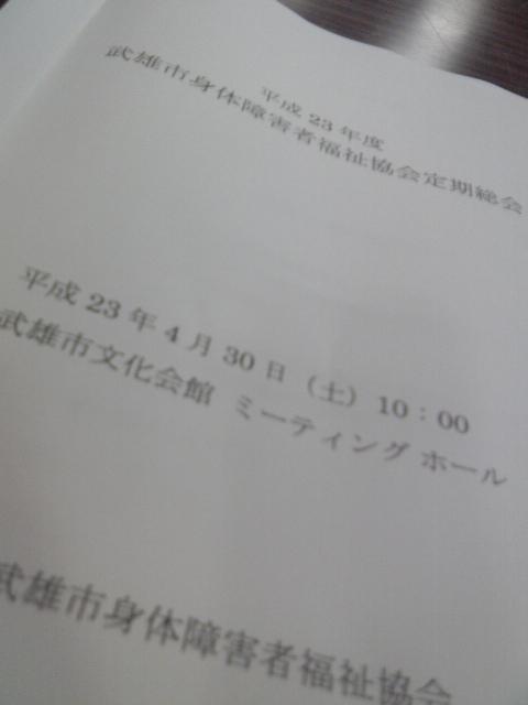 a0074633_21344992.jpg