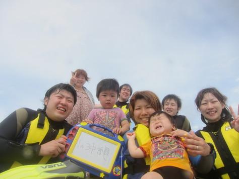 5月8日GW最終日は30度近い夏日!!_c0070933_2247487.jpg
