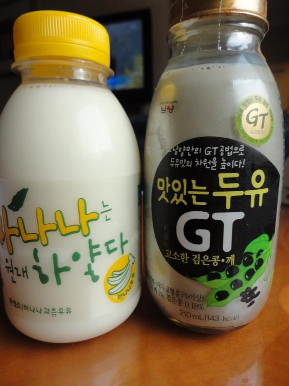 2011年GWソウル旅行~第12章~_d0219834_521968.jpg