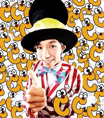 """""""会いに行ける歌のお兄さん""""チーミーが、Kiroro綾乃、レンジとコラボシングル!!_e0025035_2057949.jpg"""