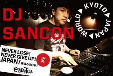 京マグリポートvol.28  DJ SANCONさん!_e0170538_247143.jpg