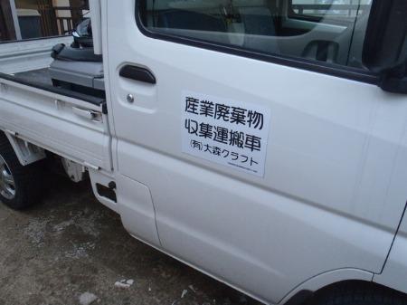 b0001143_22441335.jpg