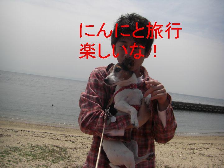 f0053952_2126788.jpg