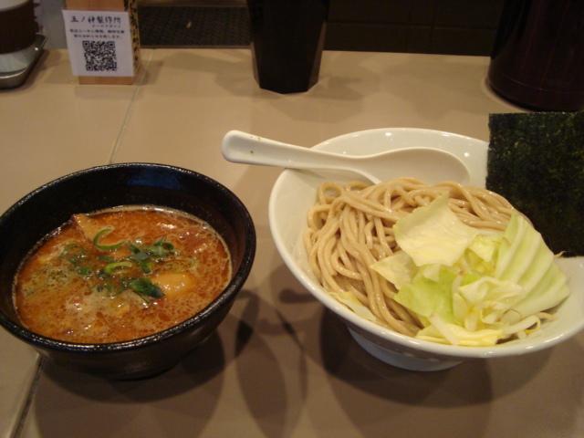 新宿「つけ麺 五ノ神製作所」へ行く。_f0232060_14533483.jpg