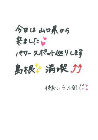 GW最終日♪_d0166862_1251237.jpg