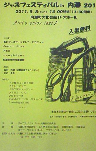 f0107072_2150274.jpg