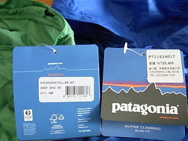 台北PatagoniaでHOUDINI FULL-ZIP購入_b0219778_1725254.jpg